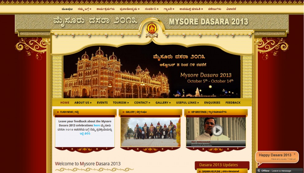 Mysore Dasara Official Site  2013